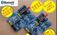 Fast Free Ship Low power consumption bluetooth 4.0BLE 2540 2541 CC254xEK development board kit for Android testing system app