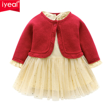 IYEAL Toddler Baby Girl Clothes Sets Christmas Dress with Knit Cardigan Long Sleeve Princess Girls 1 year birthday Party