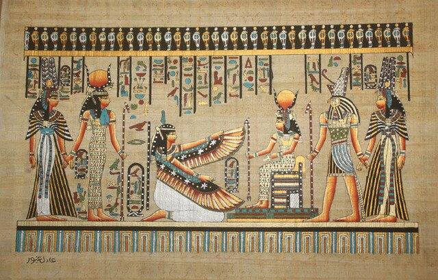 Wall Art Egyptian Papyrus Quotking Tut Cleopatra Nefertiti
