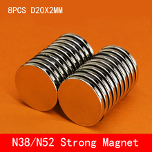 8pcs 20mm x 2mm Disc Rare Earth Neodymium strong Magnets 20*2 N38 N52 Craft Model Permanent magnet Circular magenet 20mm*2mm