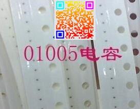 50pcs lot C2000 C2093 C2090 C2089 C2058 56PF 16V 5 01005 NP0 C0G capacitor for iPhone
