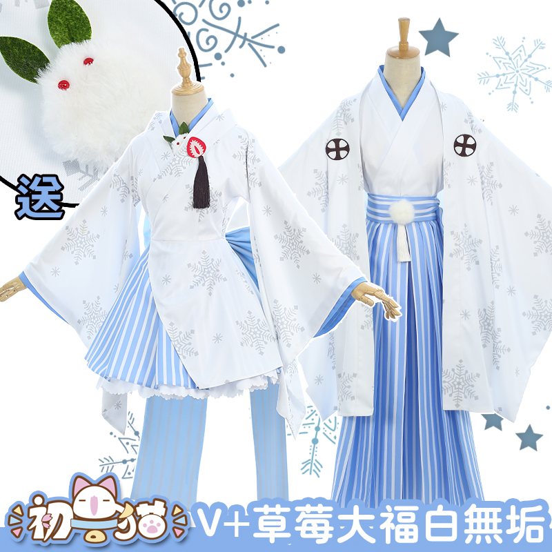 [STOCK] 2018 Hot Anime Vocaloid Rin/Len Cosplay Costume Kagamine Snow White Kimono Uniform Dress For Christmas Free Shipping New anime vocaloid snow miku kagamine rin lovely lolita dress uniform cosplay costume for women free shipping