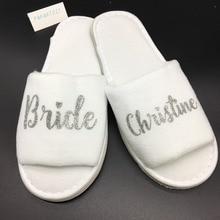 Персонализированные серебряные свадебные блестящие туфли-тапочки, Свадебная обувь для невесты и подружки невесты имя спа тапочки, тапочки стаканчики для вечеринки, подарков