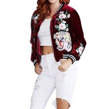 2017 Spring Autumn Fashion Women Jacket Floral Embroidery Casual Velvet Short Coat Zipper Long Sleeve Baseball Outerwear