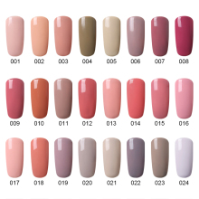 Elite99 Nude Color Series 10ml
