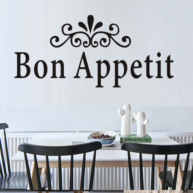 Delightful DCTOP Bon Appetit Wall Art Quote Vinyl Decal Diy Removable Vinyl Decals  Kitchen Wall Sticker Transfer