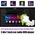 Para T/oyota Hilux VI/OS Velhos C/amry Pr/ado R/AV4 P/rado 2003-2008 CARRO DVD player de áudio estéreo GPS tela de toque