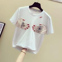Ilkbahar Yaz Kısa Kollu Tişört Kadın 2019 Yeni Kore Moda Kişilik Su Matkap İki El Desenli T-shirt Bayan Tee