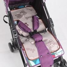 2017 Новонароджених Дитячий коляска Mat Літні прохолодно Дитячі ротангові сидіння для колясок Дитячі дитячі Дитячі складні дихаючі подушки
