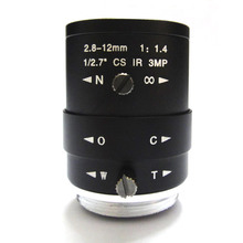 HD 3mp 2.8-12mm cctv lens CS Mount Manual Focal IR 1/2.7