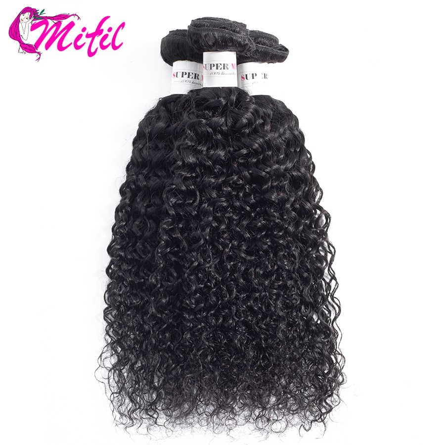 Mifil бразильские кудрявые пучки вьющихся волос не Реми человеческие наращивание волос пучки можно купить 1 3 4 пучка натурального цвета