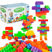 Bricks Large Particle DIY Building Blocks Accessories Colorful Changeable Creative Blocks Children Early Educational Toys 100pcs colorful wooded cube building blocks early educational blocks set for kids play intelligence toys