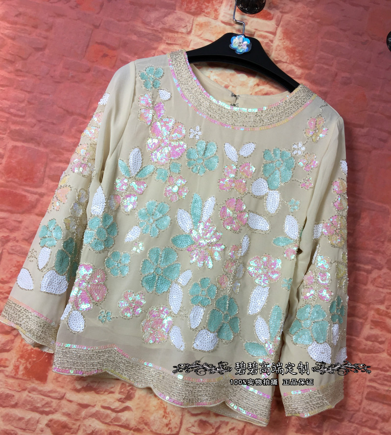 Discreet Women Blouses Hot Sale Blouse Blusa Genuine New 2017 Heavy Art Embroidery Flowers Dingzhu Seven Sleeves Fur Base Fabric Shirt Women's Clothing