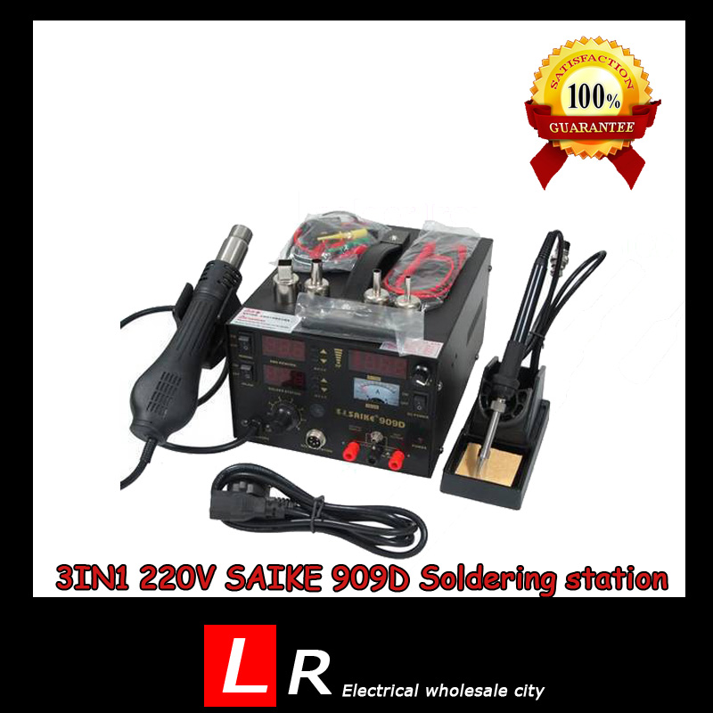 цены  220V SAIKE 909D Hot air gun rework station Soldering station 3 in 1 soldering iron+Hot Air Gun+Power Supply