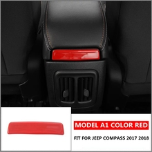 Accessories For Jeep Compass 2017 2018 Armrest Box Decoration Molding Cover Kit Trim RED BLUE MATTE BRIGHT CARBON FIBER BLACK