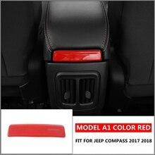 Аксессуары для Jeep Compass 2017 2018 Украшение коробки подлокотника формовочная крышка комплект отделка красный синий матовый яркий углеродное волокно черный