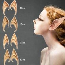 1 пара латексных ушей эльфа, остроконечная маска для костюмированной вечеринки на Хэллоуин, Маскарадные костюмы, праздничные принадлежности для вечеринок
