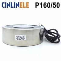 CL P 150 50 Holding Electric Magnet Lifting 300KG 3000N Solenoid Sucker Electromagnet DC 6V 12V