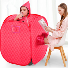 STEAM SAUNA ROOM  BATH Steam Life Cabin Portable Sauna Therapy Detox Lose Weight Machine Folding Chair Shower Room