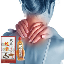 2018 Wild King cobra venom Magnetotherapy Essential oil Suitable For Sciatica/ DISAAR Neuralgia Pain/ Migraine