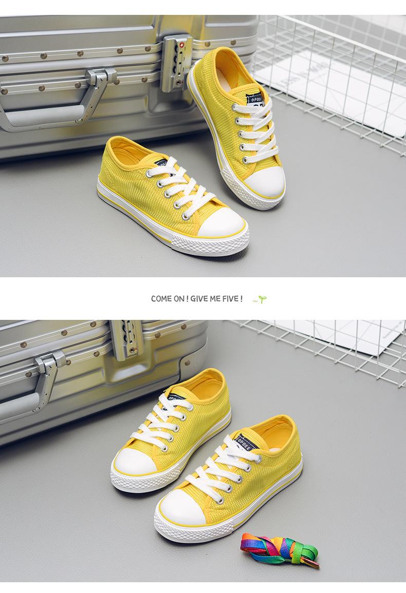 Mesh Infantil Color Shoelaces 8