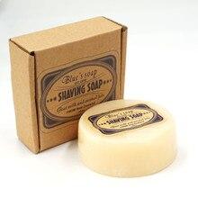 Чистый козье молоко мужская пена для бритья свежий и удобный крем для чистки лица Борода смягчить парикмахерский салон инструмент шарик Shavi