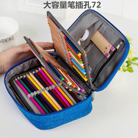 Waterproof pencil case 72 color large capacity sketch pencil bag stationery set