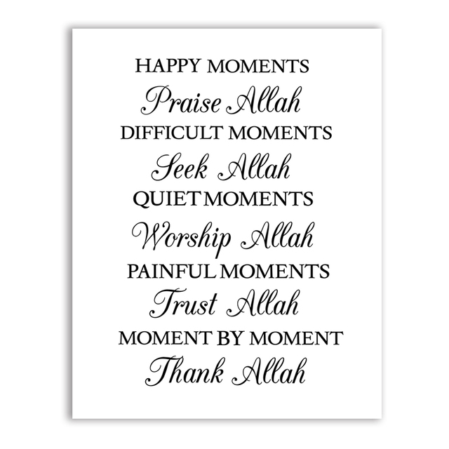 Thanks Allah Islam Muslim Wall Art Prints Canvas Painting Poster ...
