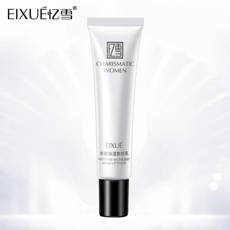 Face Makeup Primer Pre-makeup Base Moisturizing Oil-control Whitening Smoothing Concealer Foundation Skin Care