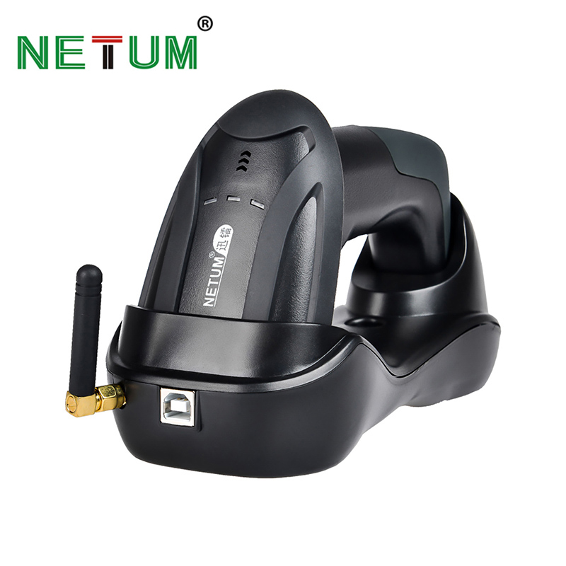 Handheld Wireless Barcode Scanner Reader 32 Bit with Memory Easy Charging Cordless Laser Bar code for POS and Inventory - NT-H2