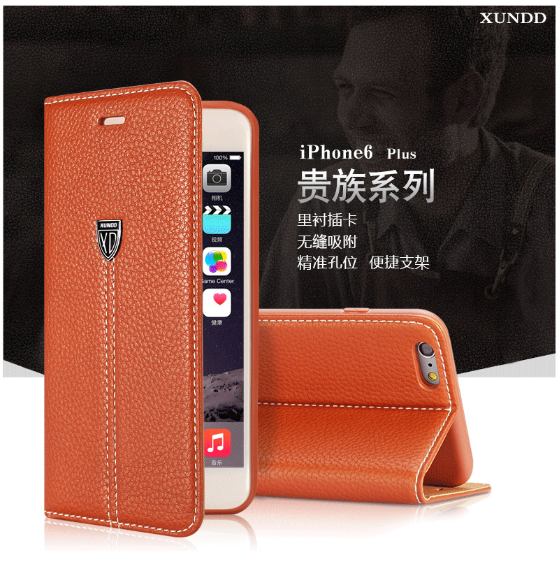 Luxury Kickstand Magnetic Flip Slim Phone Bag Shell Wallet Case For iPhone 6 Case Plus 4.7 / 5.5