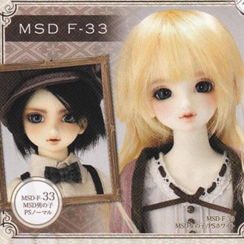 OUENEIFS msd F33 Volks bjd sd куклы 1/4 модель тела Девушки Мальчики глаза высокое качество игрушки магазин смолы включенные глаза