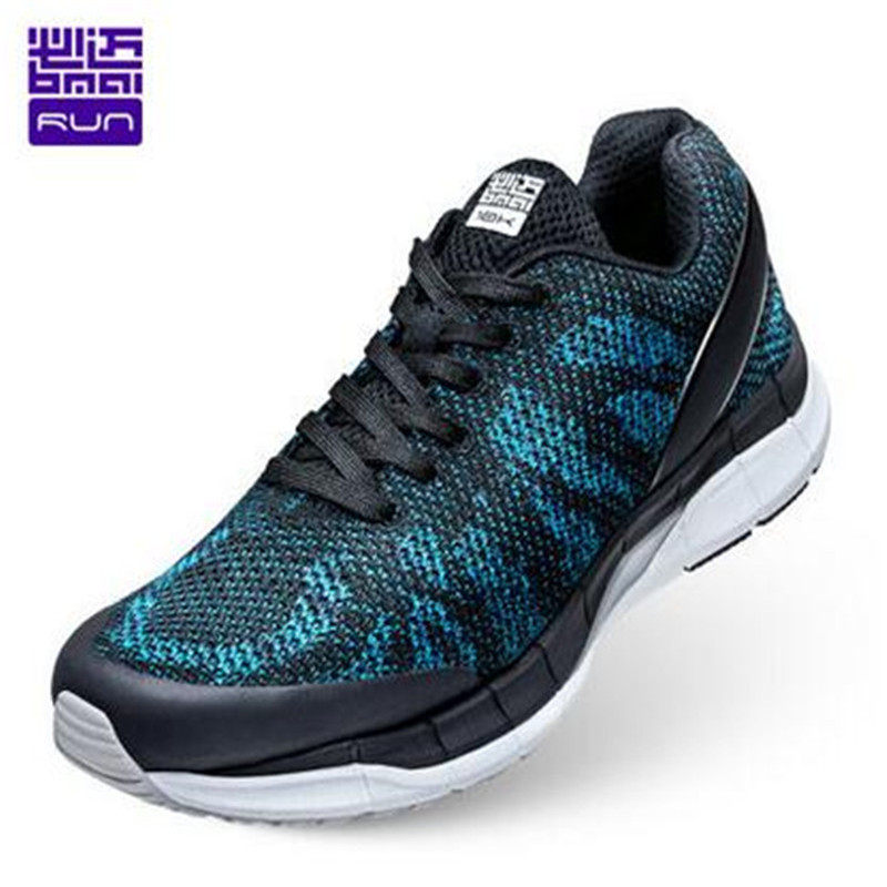 Bmai 2016 NEW women's Professional running shoes Breathable mesh sports women Sneakers10 km running shoes Mile002 XRMB002 kelme 2016 new children sport running shoes football boots synthetic leather broken nail kids skid wearable shoes breathable 49