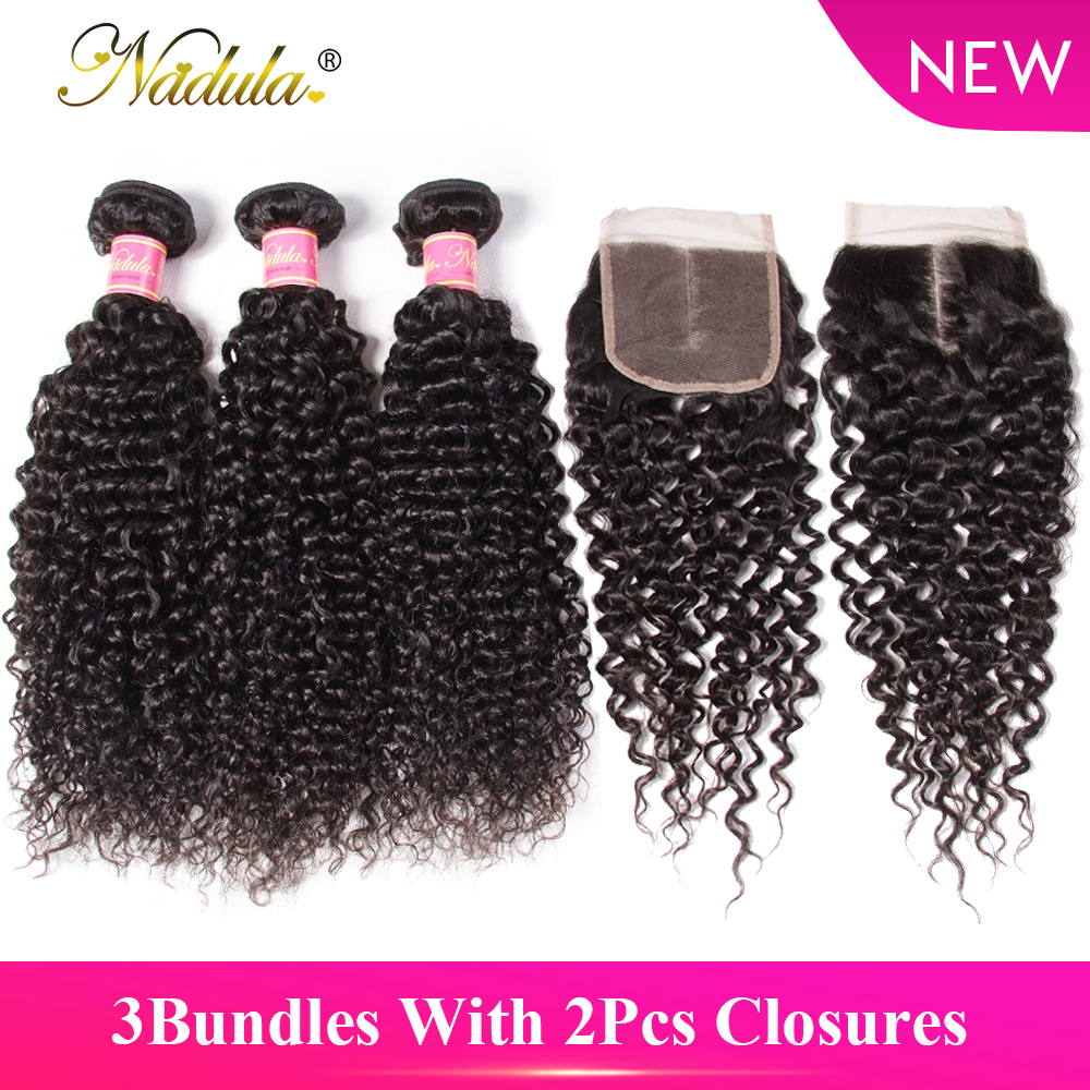 Nadula Hair 3Bundles With 2Pcs Closures Brazilian Curly Hair Weave 100% Human Hair Bundles With Closure Natural Black Remy Hair
