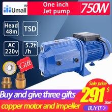 JET100 усилитель электродвигателя насос 1hp струя высокого давления leo shimge большой поток чугуна литой медной катушки насос чистой воды 220 В