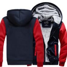 Hoodies Men Sweatshirts Jacket Fleece Male Solid-Color Plus-Size Winter Raglan Long-Sleeve