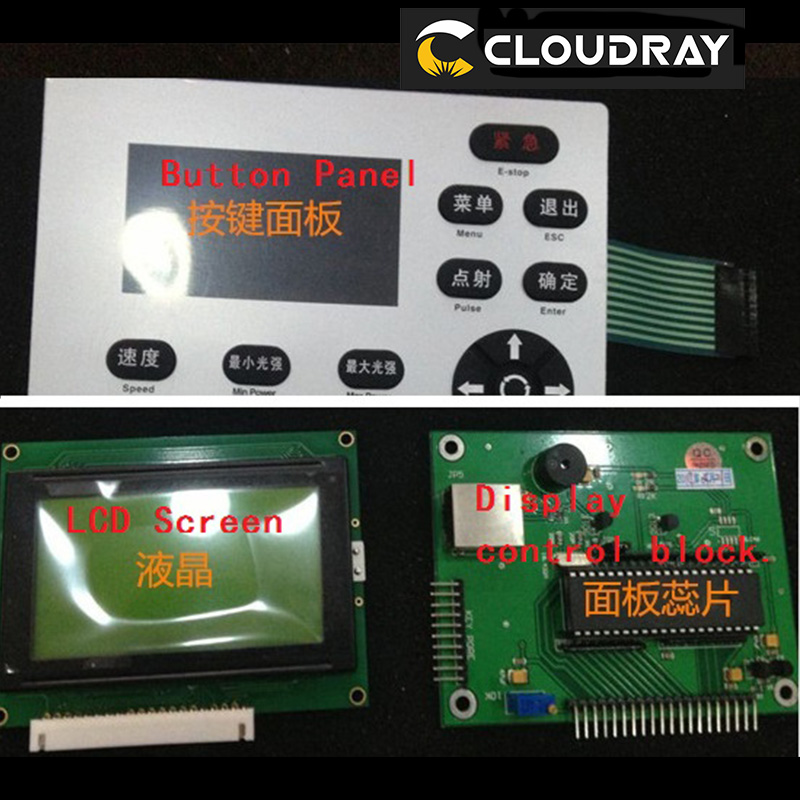 Cloudray Han's YUEMING Laser Controller Panel For Laser Engraving And Cutting Machine