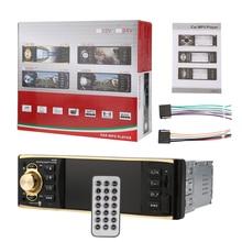 4.1 inch 1 Din Car Radio Audio Stereo MP3 MP5 Car Audio USB AUX FM Radio Station Bluetooth with  Remote Control