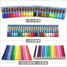 Stationery Painting-Tools Watercolor-Pen-Crayons Art-Sets Student Transformers