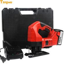 Free shipping Lithium electricity curve saw DIY woodworking saws cutting household garland woodworking tools manual line
