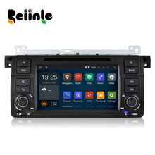 Beiinle Car 2 Din Android Quad Core 1024*600 16G DVD GPS Radio Navigation  Player for BMW E46  1999-2005