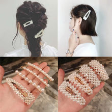 Korea Hair Accessories Flower Pearl Diamond Hair Clips For Girls Crystal Hair Accessoires Hair Bows Hairpins Barrette 4(China)