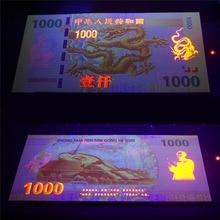Бумажные банкноты с китайским драконом, не Монетные, антифальшивые, 1000 юаней, коллекционные банкноты