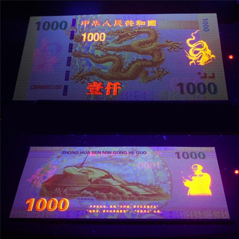 Dragão chinês dinheiro não moeda notas de papel anti-falso 1000 yuan contas colecionáveis