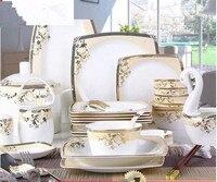 Китайская посуда чаша набор домашний костюм свадебный подарочный набор керамическая чаша посуда