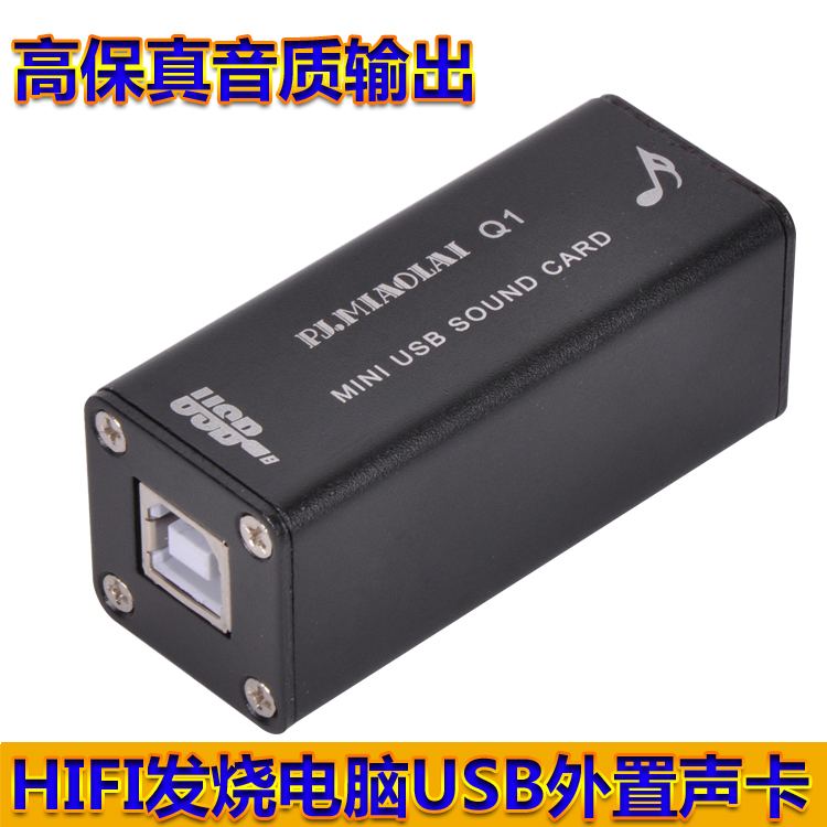 Cheap products dac audio in All Cars Products