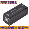 HiFi sound karte computer USB externe DAC audio decoder Sound qualität ist gute TIANCOOLKEI Q1-in Digital-Analog-Wandler aus Verbraucherelektronik bei