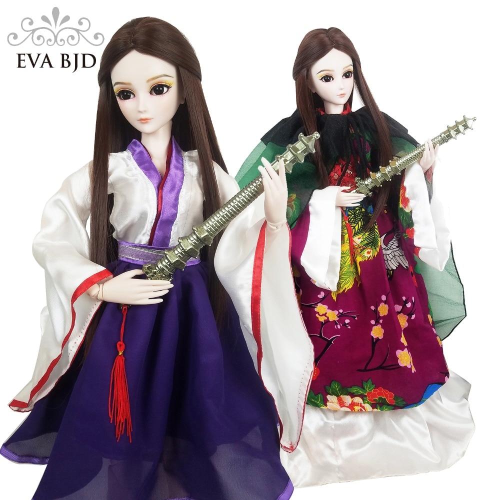 22 Full Set + Makeup 22 inch 1/3 EVA BJD Mulan Hua Chinese Original Ball joint Doll BJD Doll SD Doll Handmade Make up Fairy Toy