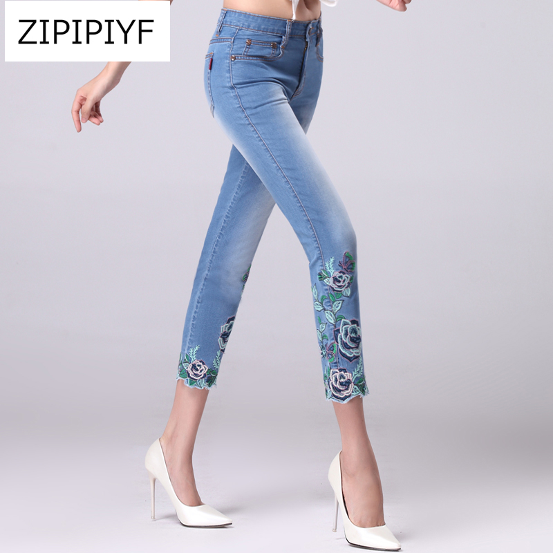 women office ladies floral embroidery skinny high straight jeans pockets ankle length pants ladies casual brand