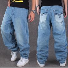Джинсы Мода Европейский мужская Стиральная мельница белый Рыхлый Случайный сосны настольные брюки Размер: 30-46
